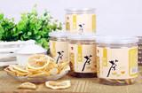祯心瓶装茶系列-柠檬