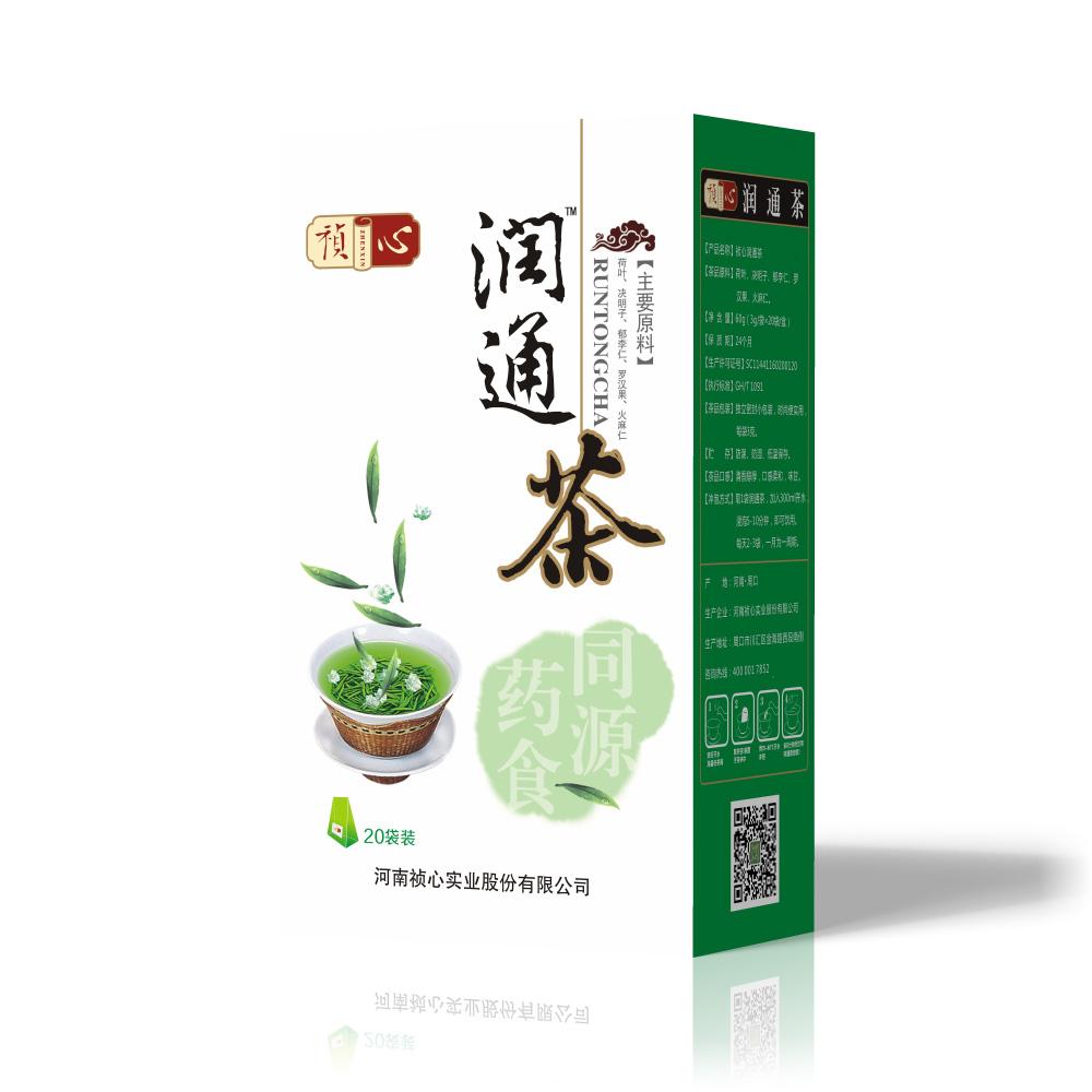 盒装茶系列-润通茶