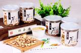 祯心瓶装茶系列-甘草
