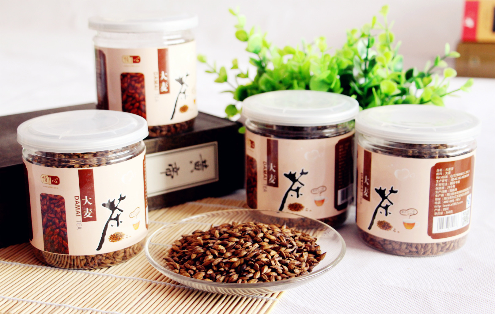祯心瓶装茶系列-大麦