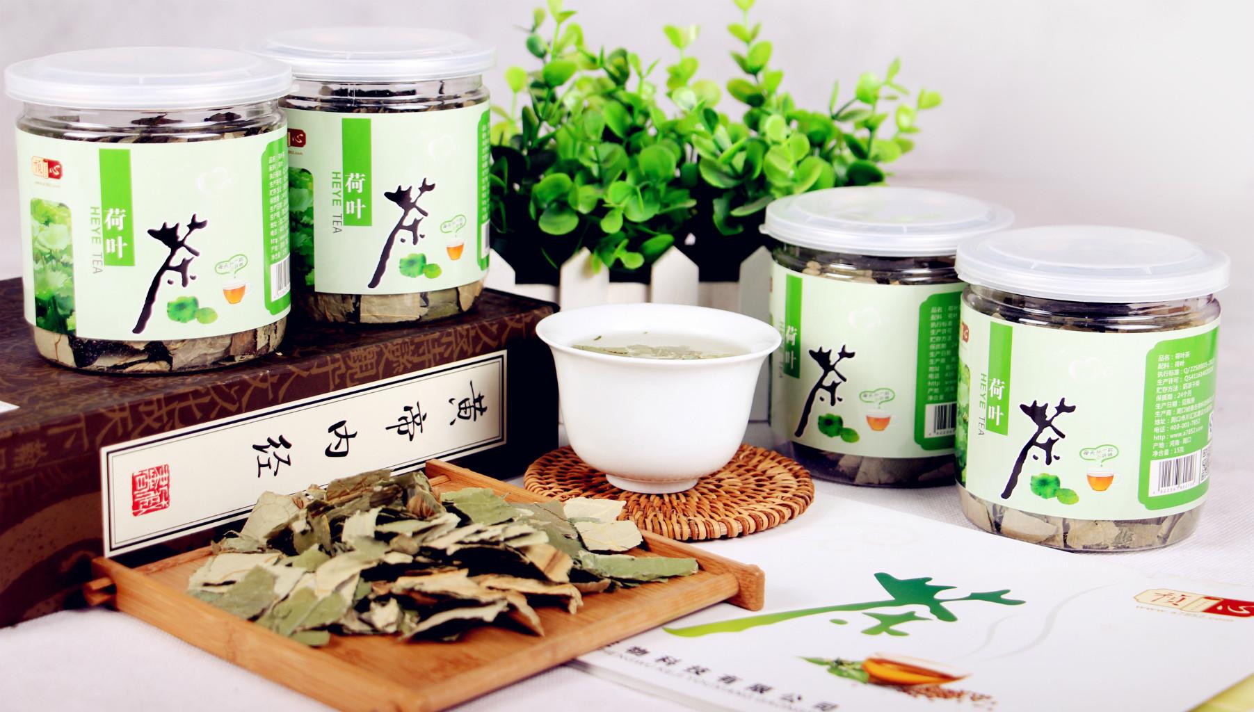 祯心瓶装茶系列-荷叶