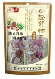 自立袋八宝茶系列-山楂舒畅茶