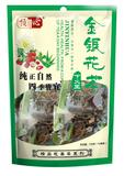 自立袋八宝茶系列-金银花茶