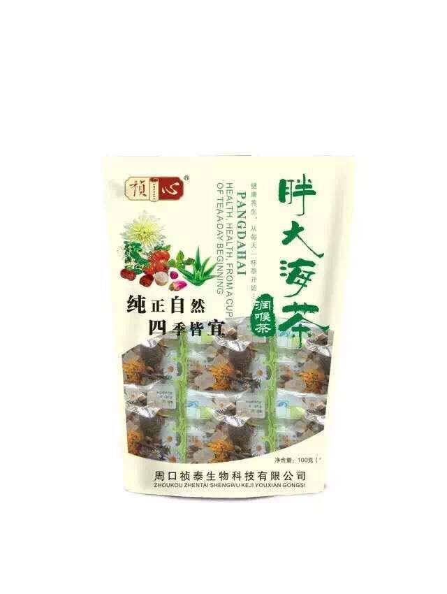 自立袋八宝茶系列-胖大海茶